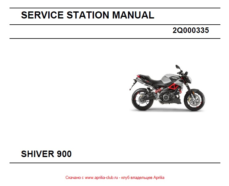 Service station manual Aprilia Shiver 900